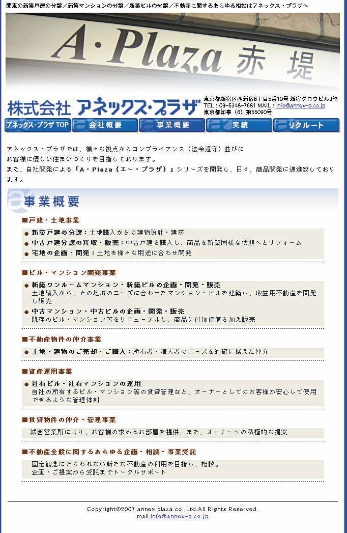 http://www.hattool.com/mt1/haat/jisseki/Annex03.jpg