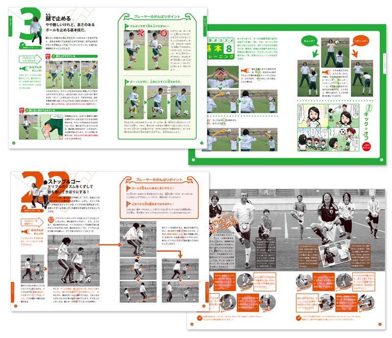 http://www.hattool.com/mt1/haat/jisseki/kitazawabook2.jpg
