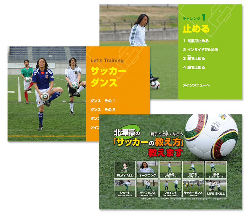 http://www.hattool.com/mt1/haat/jisseki/kitazawabook4.jpg