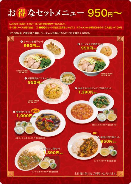 http://www.hattool.com/mt1/haat/jisseki/kofku-menu-lunch.jpg