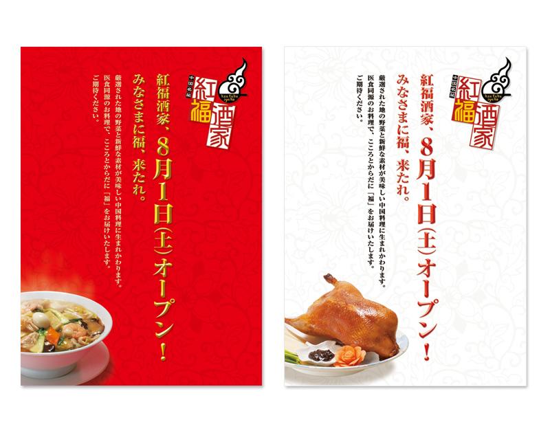 http://www.hattool.com/mt1/haat/jisseki/kofukusyuka2.jpg
