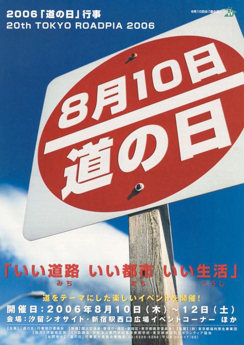 http://www.hattool.com/mt1/haat/jisseki/michinohi1.jpg