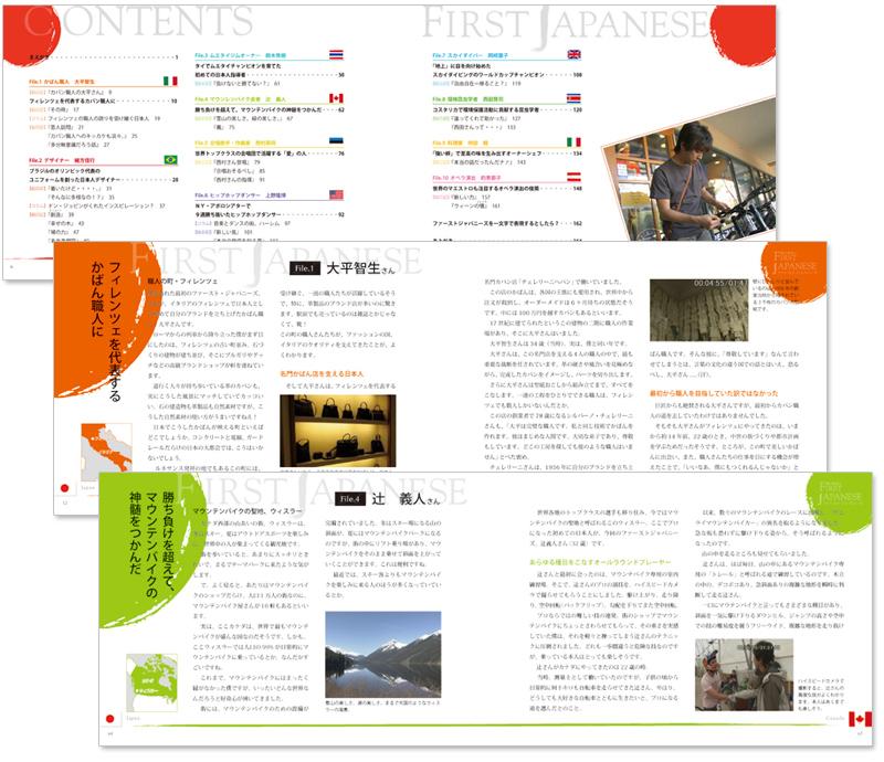 http://www.hattool.com/mt1/haat/jisseki/sekiguchi2.jpg