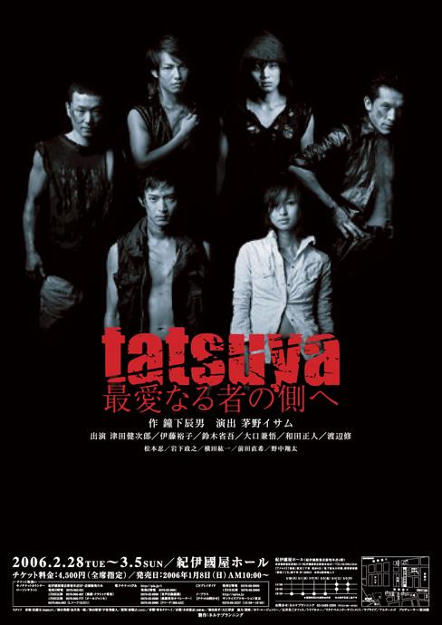 http://www.hattool.com/mt1/haat/jisseki/tatsuya1.jpg