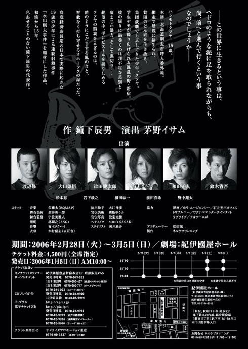 http://www.hattool.com/mt1/haat/jisseki/tatsuya2.jpg