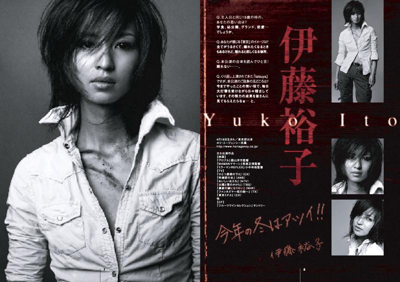 http://www.hattool.com/mt1/haat/jisseki/tatsuya6.jpg