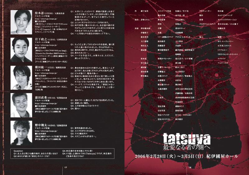 http://www.hattool.com/mt1/haat/jisseki/tatsuya7.jpg