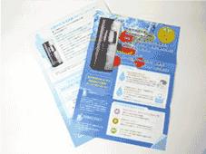 飲料水機器のチラシデザイン