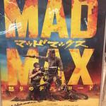 MAD MAX観てきました