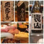 久しぶりのお寿司と日本酒!