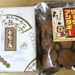沖縄と奈良からのお客様と打ち合わせ