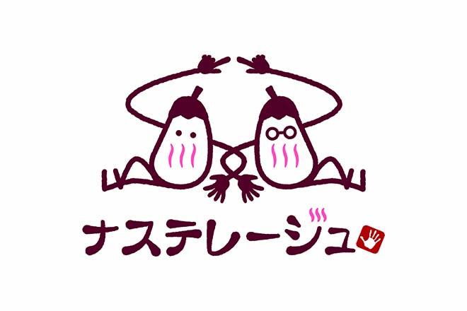 APEX21ロゴマークマニュアル