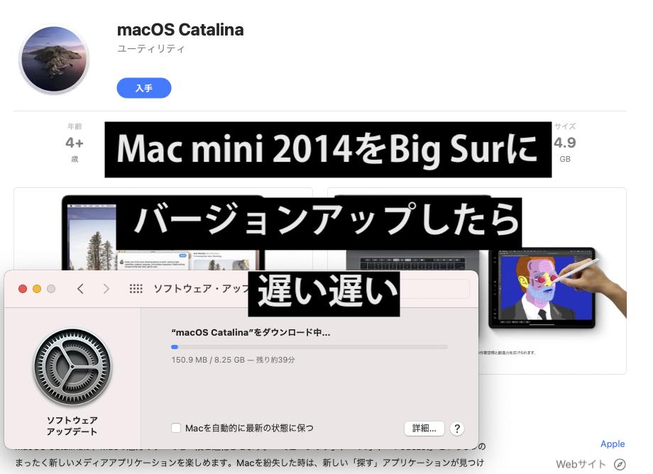 スクリーンショット 2021-01-20 18.27.43