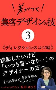 book3imag