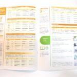 カタログとパンフレット制作方法の違い