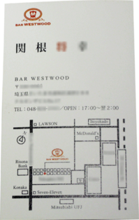 westwood-02.png