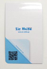 zicakiba-card01.jpg