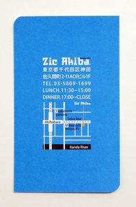 zicakiba-card02.jpg