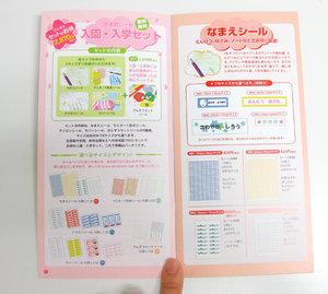 パンフレット・カタログ1-2ページデザイン