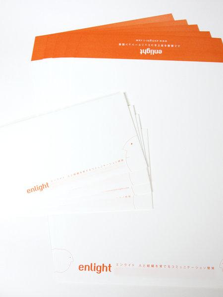 角2封筒と長3封筒のデザイン
