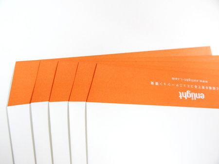 角2封筒のベロ部分のデザイン