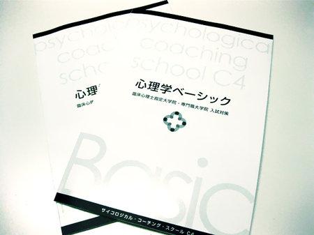 教科書の表紙デザイン