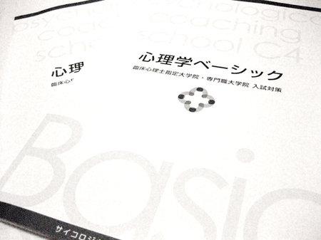 教科書の表紙デザインの拡大