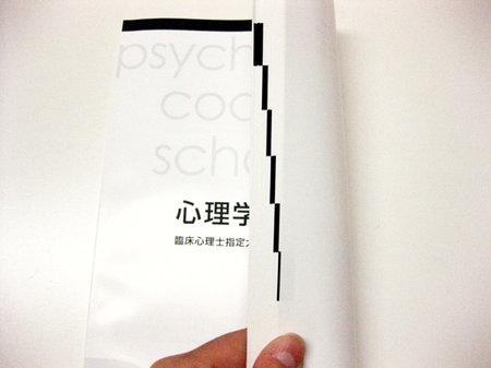 ページインデックスのデザイン