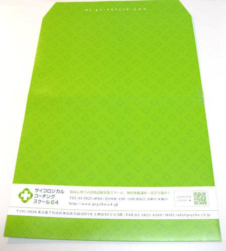 オリジナル封筒のデザイン