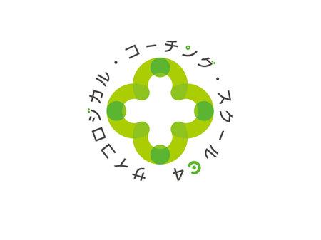 専門学校ロゴ作成縦組デザイン
