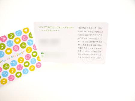 カラフルでかわいい名刺 裏デザインアップ