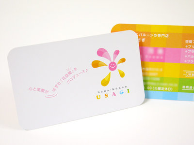 花屋さんの名刺のデザインを作成 名前面アップ