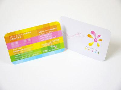 花屋さんの名刺のデザイン作成 両面のデザイン