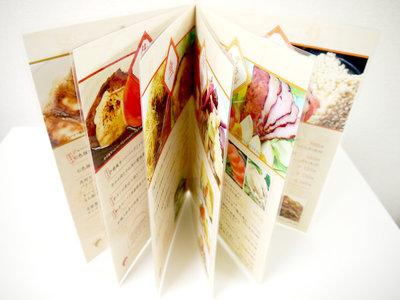 中華料理メニューのデザイン作成 ページ構成