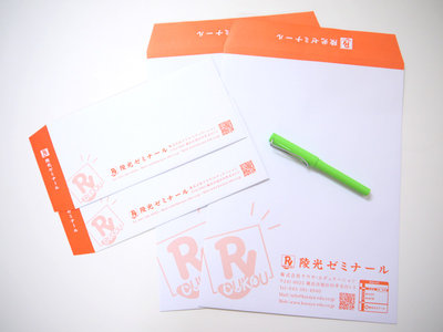 一般的な大きさの長3封筒と角2封筒