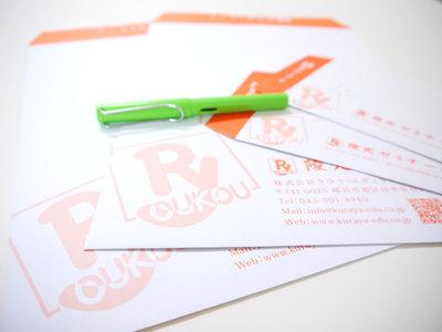 オレンジ色の濃淡を使った一色刷りの封筒