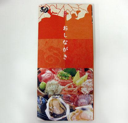 https://www.hattool.com/jisseki/bakagai-menu01.jpg