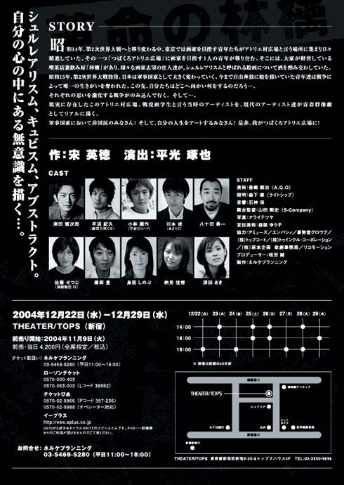 https://www.hattool.com/jisseki/kakumei2.jpg