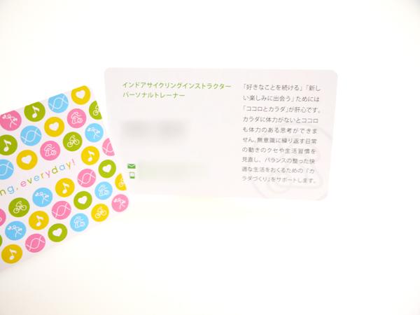 https://www.hattool.com/jisseki/takada-meishi3.jpg