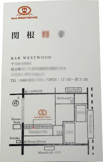 https://www.hattool.com/jisseki/westwood-02.png