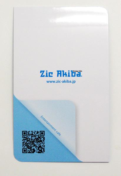 https://www.hattool.com/jisseki/zicakiba-card01.jpg
