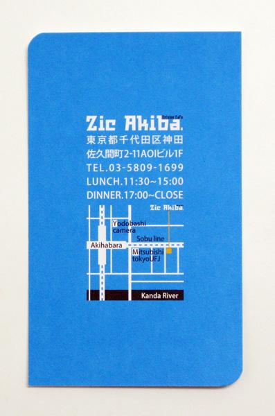 https://www.hattool.com/jisseki/zicakiba-card02.jpg