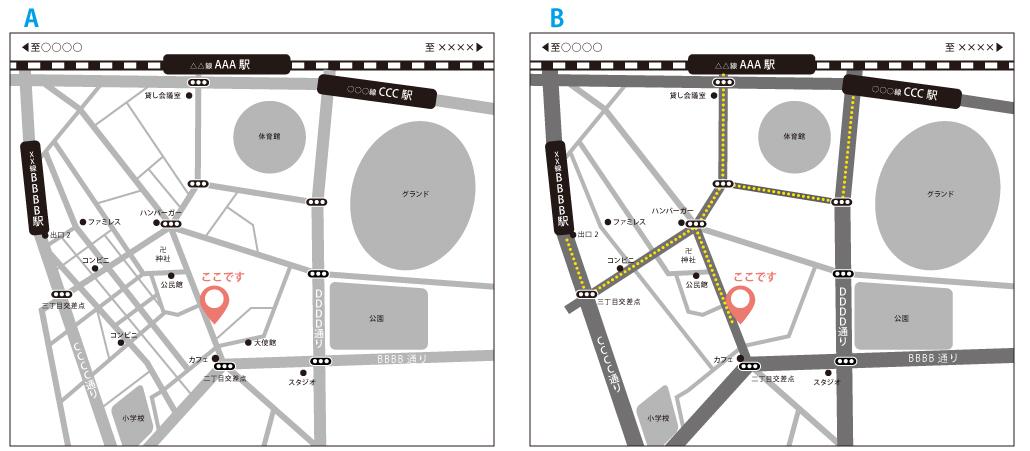地図のデザイン比較