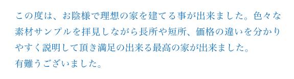 漢字とひらがなの使い分け。漢字が多い文章