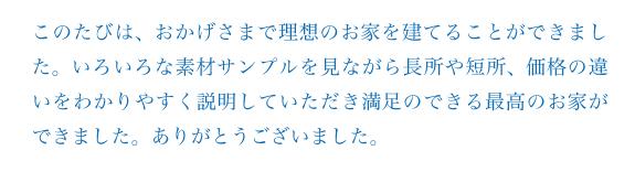 漢字とひらがなの使い分け。ひらがなが多い文章
