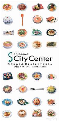 citycenter2.jpg