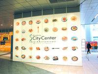 citycenter3.jpg