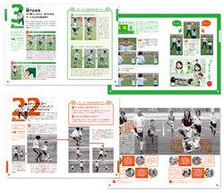 kitazawabook2.jpg