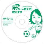 kitazawabook3.jpg