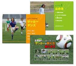 kitazawabook4.jpg